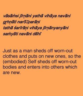 Bhagavad gita slokas in sanskrit with meaning in hindi pdf