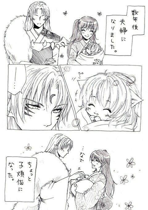 "Sesshomaru, Rin y su primogénito - Familia parte1 ""cariños"""
