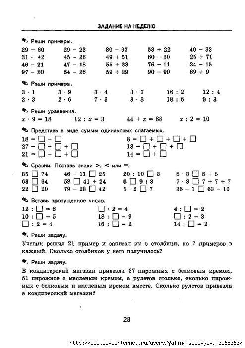 115870516_0028.jpg (494×699)
