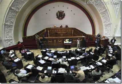 En un mes estará lista Ley para regular compra-venta de vehículos - http://www.leanoticias.com/2013/01/23/en-un-mes-estara-lista-ley-para-regular-compra-venta-de-vehiculos/