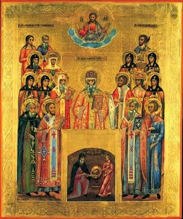 Icon of the Third Finding of the Head of John the Forerunner (Konetz, 19th century, Russia)