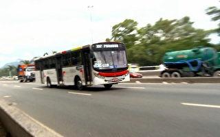 Passageiros e motoristas de ônibus enfrentam problemas nas grandes cidades - parte 1 - Profissão Repórter - Catálogo de Vídeos http://g1.globo.com/profissao-reporter/videos/t/programas/v/passageiros-e-motoristas-de-onibus-enfrentam-problemas-nas-grandes-cidades-parte-1/2628638/