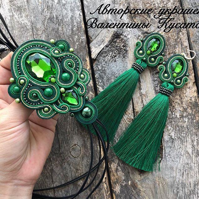 Зелени много не бывает набор с галстуком #aminasjewellery #soutage #soutache #сутаж #сутажныеукрашения #сутажнаятехника #сутажнаявышивка #ручнаяработа #мирный