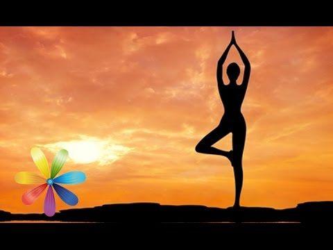 Хотите похудеть – научитесь держать равновесие! - Все буде добре - Выпуск 577 - 06.04.15 - YouTube