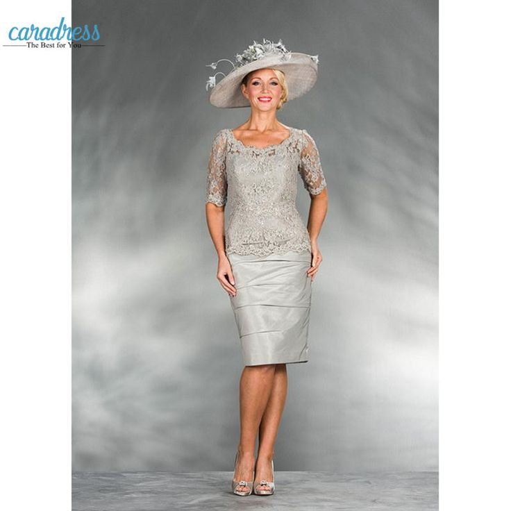 Mother of the bride dresses short style