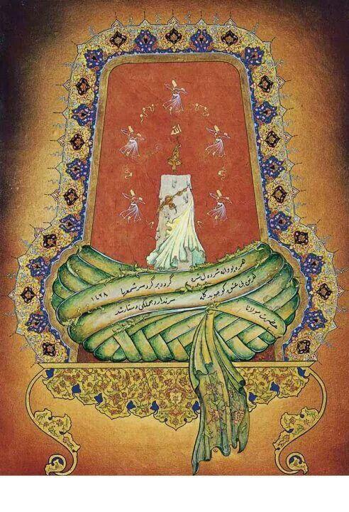 Rumi Sufi