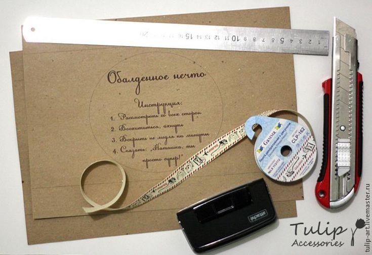Делаем необычный подарочный крафт-пакет - Ярмарка Мастеров - ручная работа, handmade