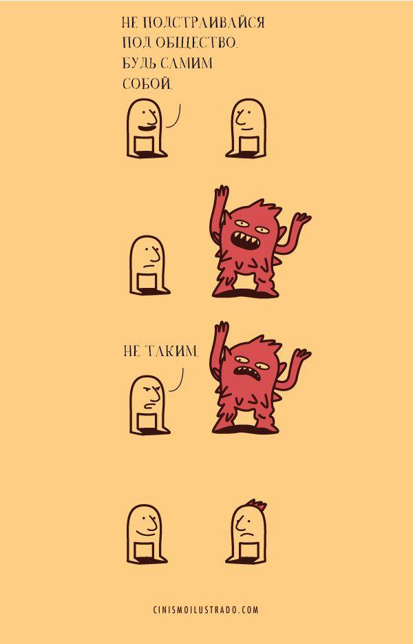 Мексиканский художник-график Эдуардо Сальес рисует лаконичные и очень меткие карикатуры. Осторожно, мрачный юмор.