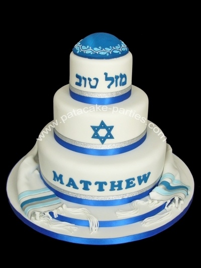 My Son's Bar Mitzvah Cake By Relznik on CakeCentral.com