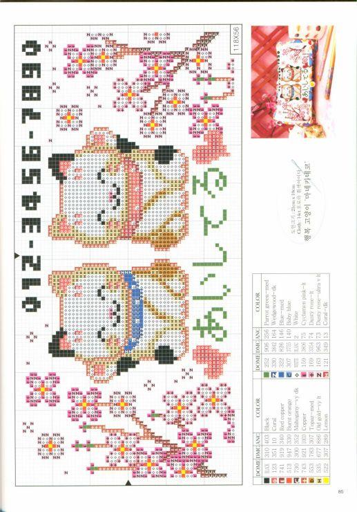 Gallery.ru / Фото #48 - DOME Stitch Corea 9.2009 - tymannost