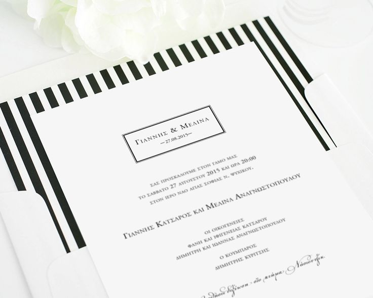 Elegant black and white stripped wedding invitation. #wedding #invitation #elegant #stripes #black #white
