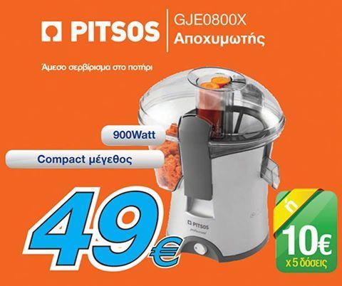 Αποχυμωτής, compact μέγεθος, 900Watt της PITSOS, μόνο 49€ από το Welcome Stores - ΣΟΥΜΠΑΣΑΚΗΣ ΑΝΔΡΕΑΣ, Ρέθυμνο, Θεοτοκοπούλου 2, 28310 22999.