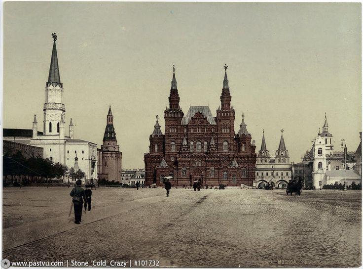 Red square Gorbatchov - Google-Suche