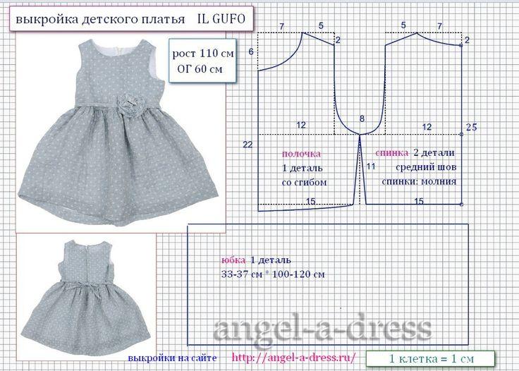 110 размер выкройка платья для девочки Il Gufo