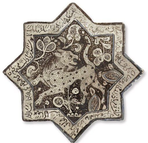 Kashan lustre-decorated star tile, Central Persia, circa 1300, Christie's sale