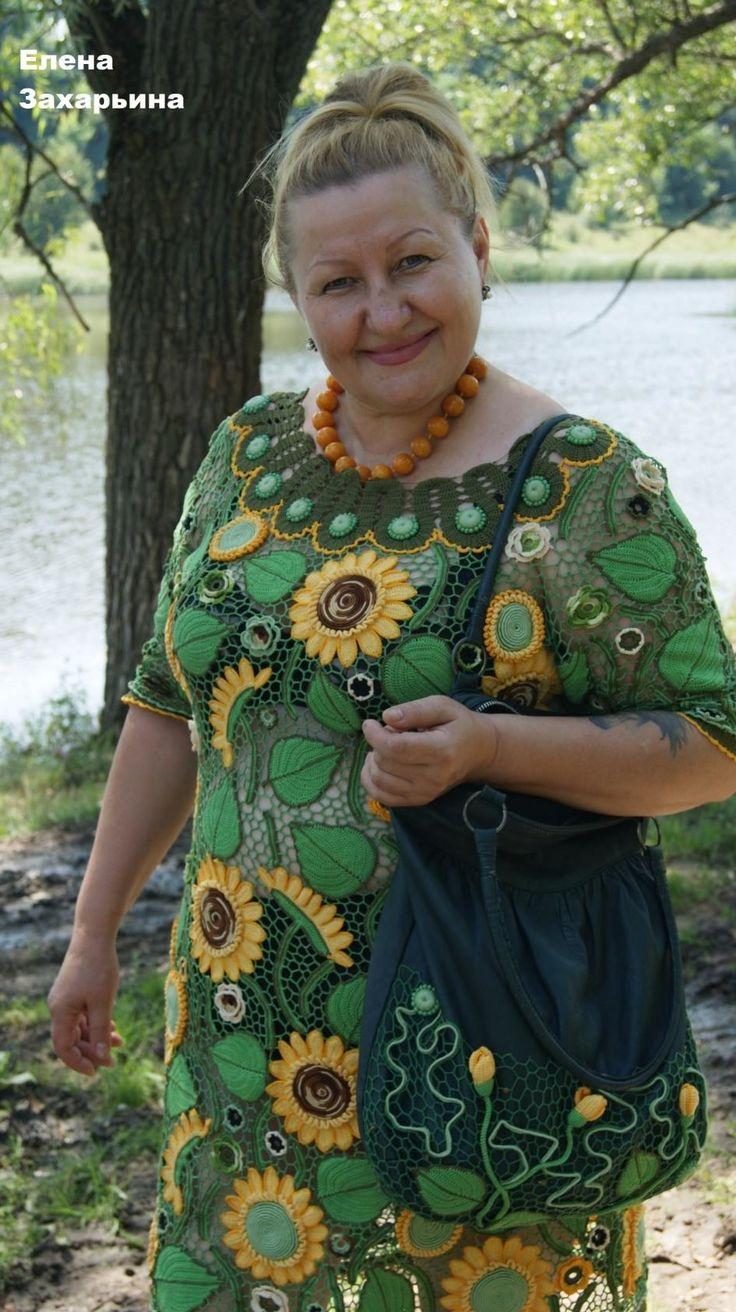Елена Захарьина (Бочарова).
