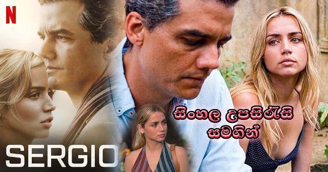 Forensic 2020 Sinhala Sub Forensic 2020 Sinhala Subtitle Download Sinhala Subtitle Portal In 2020 Download Free Movies Online Subtitled Movies Malayalam