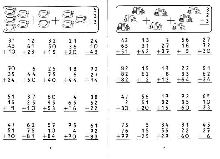 soma matematica 16