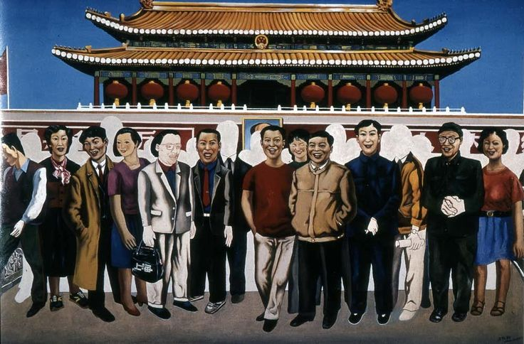 "Wang Jingsong, ""taking a picture in front of Tiananmen Square"". 1992"