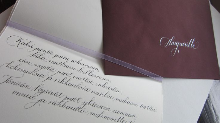 Hääonnittelu/Wedding card