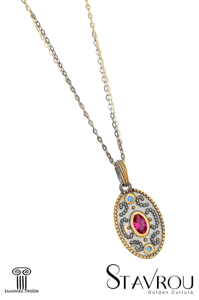 Ασημένιο 925' χειροποίητο γυναικείο μενταγιόν, εμπνευσμένο από βυζαντινά κοσμήματα, επιχρυσωμένο και επιροδιωμένο με συνθετικό ρουμπίνι κοπής oval Συνοδεύεται από δύο αλυσίδες μήκους 40 cm σε επιχρύσωση και επιροδίωση αντίστοιχα Διαστάσεις μενταγιόν : 12 x 18 mm Βυζαντινά Κοσμήματα, διαβάστε σχετικό άρθρο στο blog μας.