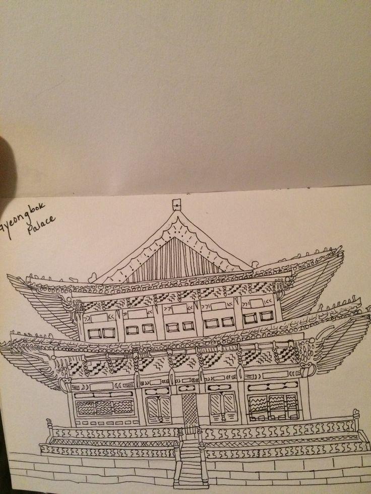 Changdeokgung Palace, Seoul, South Korea 2d drawing