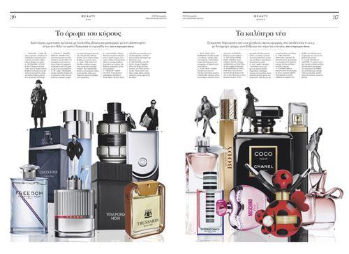 PAPER Magazine Greece