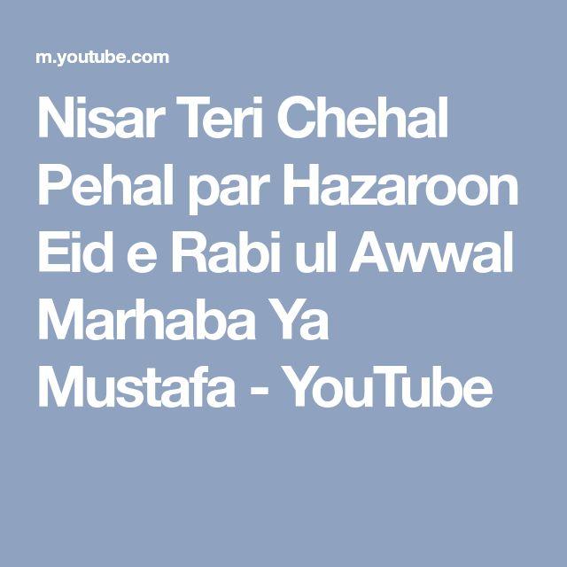 Nisar Teri Chehal Pehal par Hazaroon Eid e Rabi ul Awwal Marhaba Ya Mustafa - YouTube