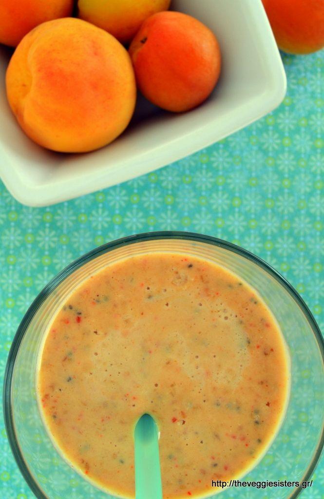 Smoothie με γεύση βερίκοκο – Apricot smoothie