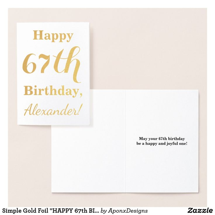 "Simple Gold Foil ""HAPPY 67th BIRTHDAY"" + Name"