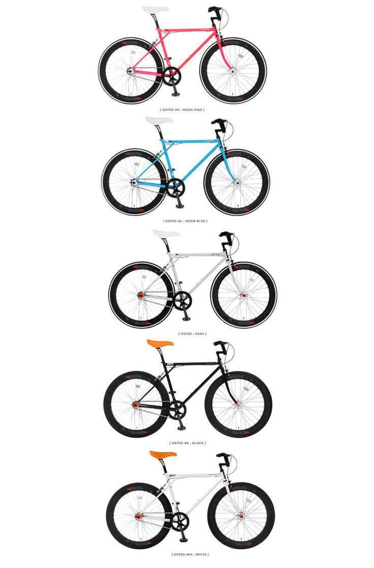 【楽天市場】DOPPELGANGER / ドッペルギャンガー DUB STACK series DS700 700C 自転車 クロスバイク おすすめ 初心者 通勤 通学 DS700-BK/PK/BL/WH/GY 北海道は別途送料(税込2500円かかります。  【代引き不可】【離島発送不可】【自転車】:カーパーツ ユース