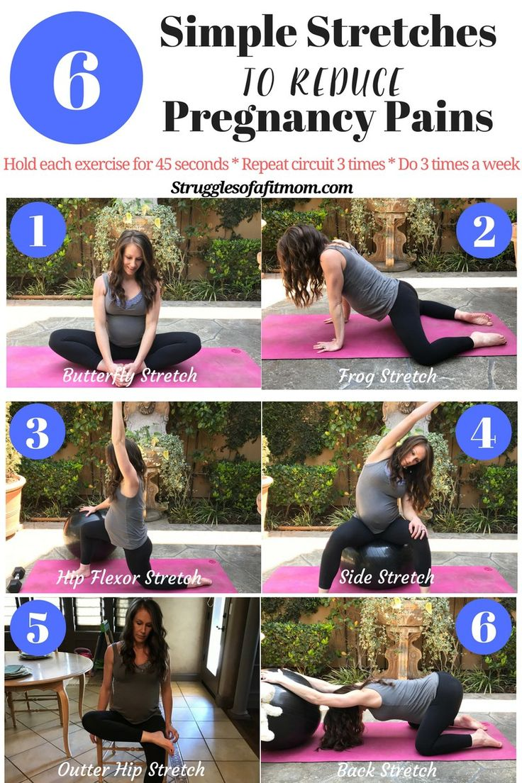 Pregnancy Stretches to reduce pain