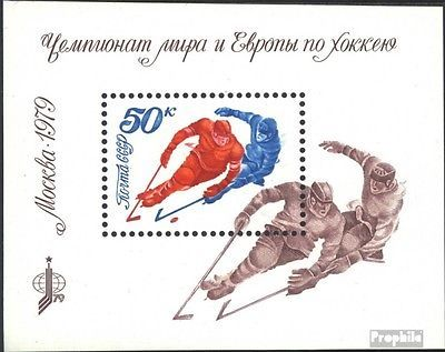 Soviet-union #block137 #(complete #issue) used 1979 hockey wm + eu,  View more on the LINK: http://www.zeppy.io/product/gb/2/391412629135/