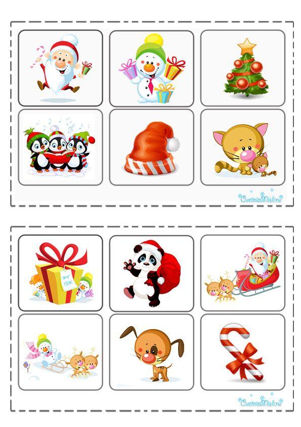 Новогодние игры: детская игра лото, игра мемори. | Цветные мысли