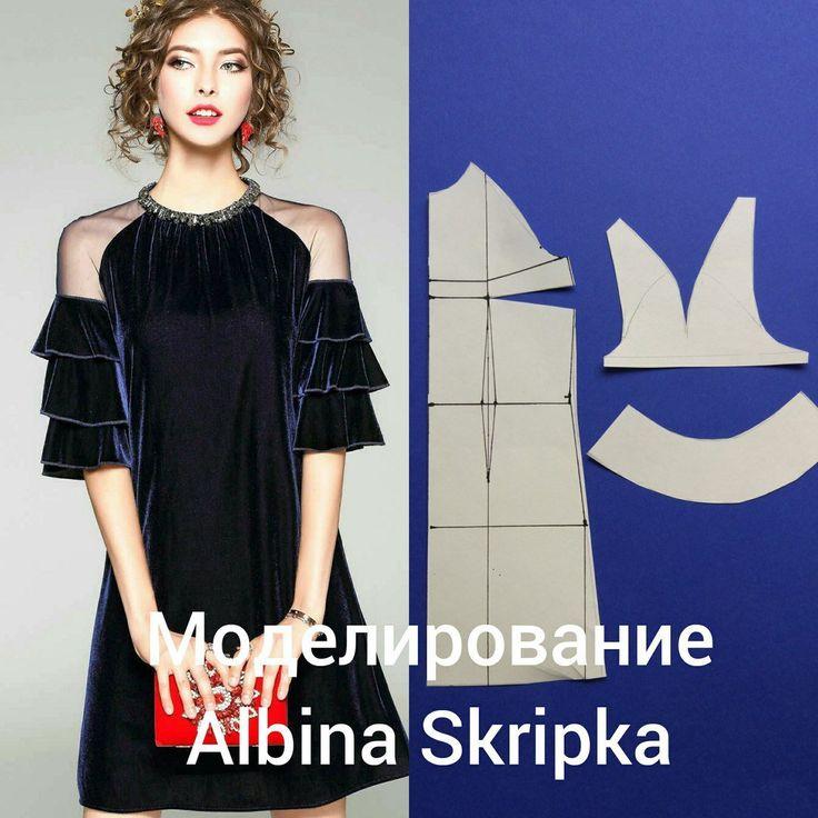 1,366 отметок «Нравится», 21 комментариев — Альбина Скрипка (@albinaskripka) в Instagram: «В этом сезоне одежда из бархата не выглядят тяжело и громоздко. . Благодаря комбинации с шелком и…»