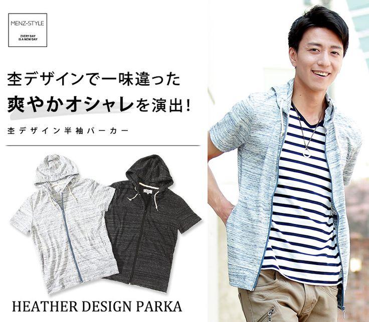 http://shop.menz-style.com/u/freeimages/item/2015/61-28705-1.jpg