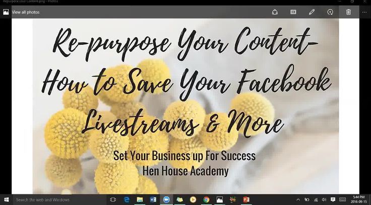 """Oh my goodness you guys, we are over the halfway hump!!! It is actually  Day 32 In the Biz Hen House 60 Days of Free Strategy in my facebook group https://www.facebook.com/groups/949234355155296/  TODAYs STRATEGY IS """"<3 REPURPOSE YOUR LIVESTREAMS <3 ...Grab my free micro course now : No sign up required but I appreciate a Happy Review ladies! http://skl.sh/2cidV1L"""