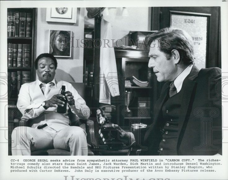 """1981 Press Photo George Segal and Paul Winfield in """"Carbon Copy"""""""