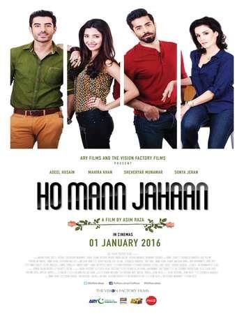 Ho Mann Jahaan 2015 Pakistani 500MB HDTV 480p Free Movie