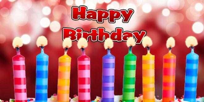 Happy Birthday To You Guitar Tab & Chord