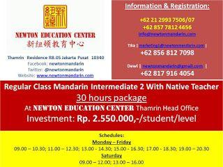 newtonmandarin.com: Latest News: Opening New Mandarin Intermediate 2 C...