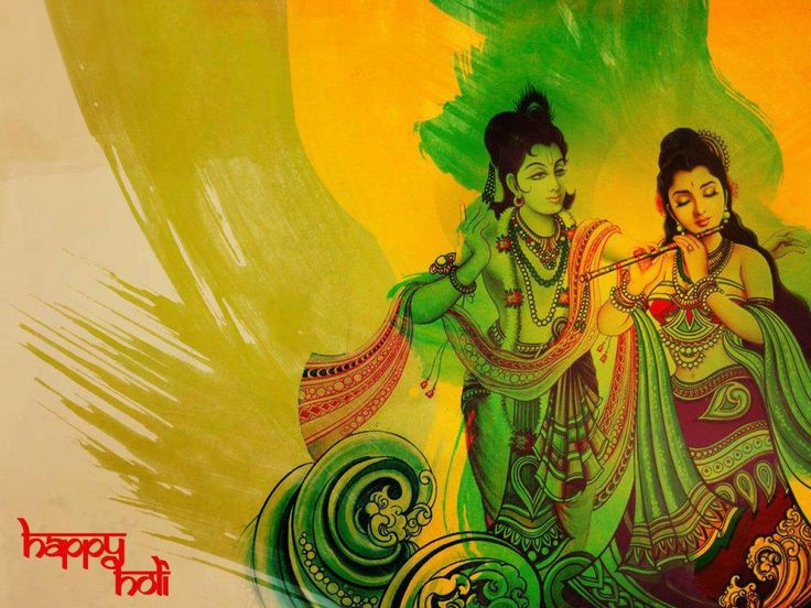 Wish You and Your Family Happy Holi
