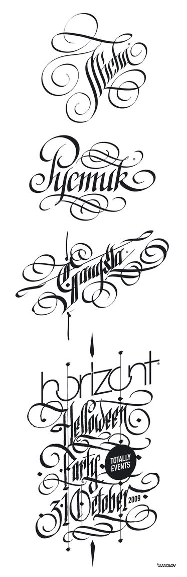 Calligraphy 3 by r77adder.deviantart.com on @deviantART