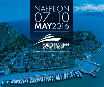 Mediterranean Yacht Show 2016 to Open in Nafplio on May 7