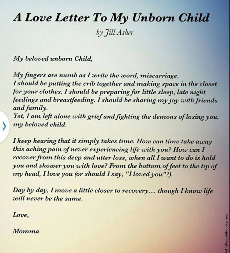 Losing Unborn Baby Quotes: Love Letter To My Unborn Child