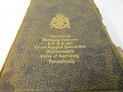 2 of 12: The Bible & King Solomon's Temple by John Wesley Kelchner - 1940 - A.J. Holman