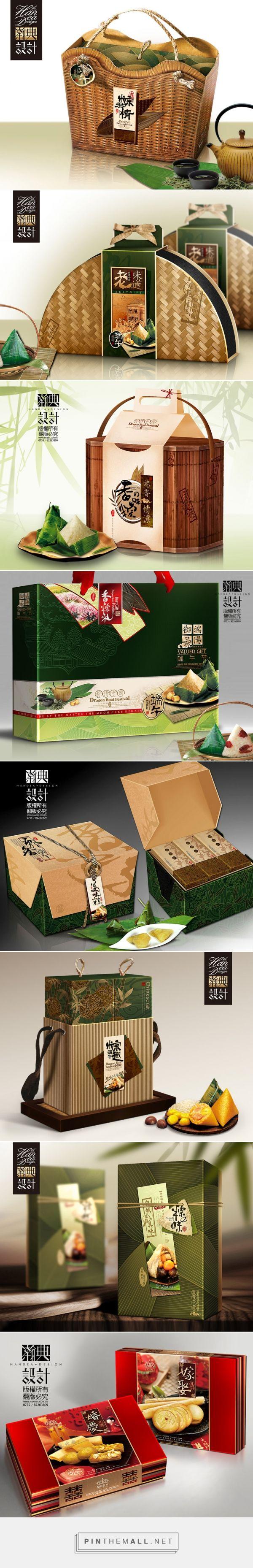 食品包装-快销食品包装设计-优秀包装展品-包联网-中国包装设计与包装制品门户网 Curated by Packaging Diva PD beautiful Dragon Boat Festival packaging designs PD created via http://s.pkg.cn/00021/21418.htm