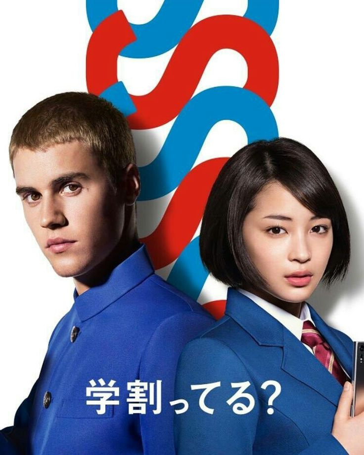 Promotional image of Justin Bieber for SoftBank.