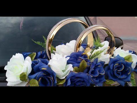 Свадебное украшение на машину своими руками/ Кольца - YouTube