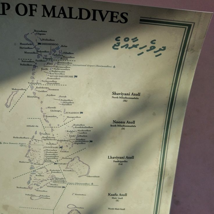 mapofmaldives printmap map EatollsMap Eatolls The 26